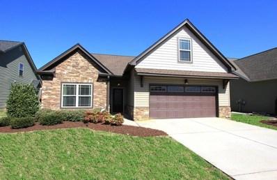 2687 Waterhaven Dr, Chattanooga, TN 37406 - MLS#: 1277561