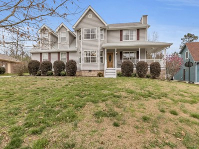 1112 Steeplechase Dr, Chattanooga, TN 37421 - MLS#: 1277841