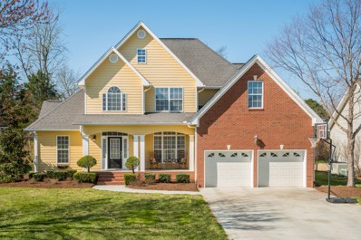 7475 Tranquility Dr, Ooltewah, TN 37363 - MLS#: 1278286