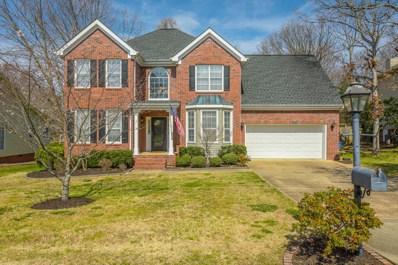 8505 Brandermill Ln, Chattanooga, TN 37421 - MLS#: 1278293