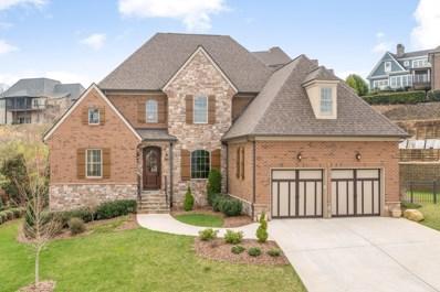 1578 Westover Ln, Chattanooga, TN 37405 - MLS#: 1279303