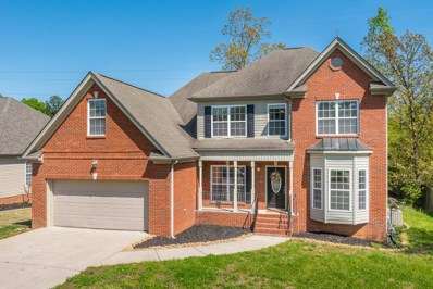 2369 Sargent Daly Dr, Chattanooga, TN 37421 - MLS#: 1280458