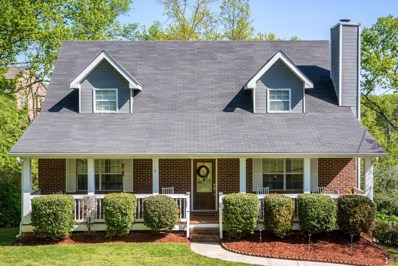 4005 Deermont Ct, Chattanooga, TN 37421 - MLS#: 1280557