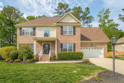 8663 Pershing Rd, Chattanooga, TN 37421 - MLS#: 1281054