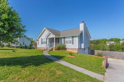116 Windhaven Dr, Ringgold, GA 30736 - MLS#: 1281084