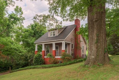 3126 Rockmeade Dr, Chattanooga, TN 37411 - MLS#: 1281364