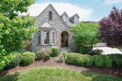 586 Hill Pointe Ln, Chattanooga, TN 37405 - MLS#: 1282397