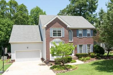 8411 Brandermill Ln, Chattanooga, TN 37421 - MLS#: 1283337