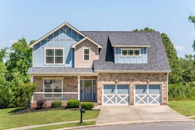75 Saratoga Ln, Ringgold, GA 30736 - MLS#: 1283479