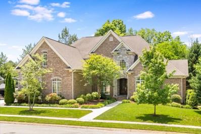 9411 Windrose Cir, Chattanooga, TN 37421 - MLS#: 1283510