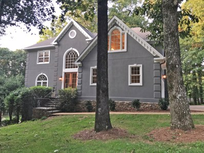 21 Majestic Oaks Dr, Signal Mountain, TN 37377 - MLS#: 1283601