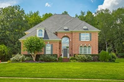 9619 Windrose Cir, Chattanooga, TN 37421 - MLS#: 1284535