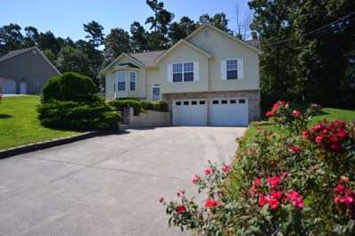 835 Lee Dr, Ringgold, GA 30736 - MLS#: 1285241