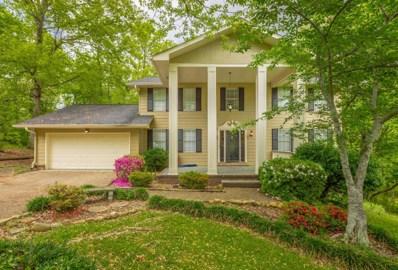 1813 Colonial Shores Dr, Hixson, TN 37343 - MLS#: 1286047