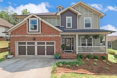 60 Vineyard Blvd, Ringgold, GA 30736 - MLS#: 1286584