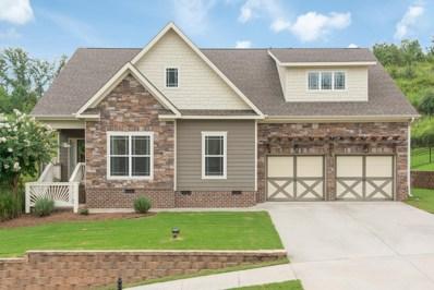 197 Vineyard Blvd, Ringgold, GA 30736 - MLS#: 1287115
