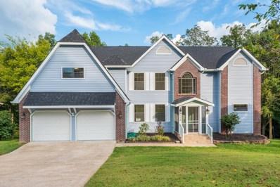608 Swansons Ridge Rd, Chattanooga, TN 37421 - MLS#: 1287560