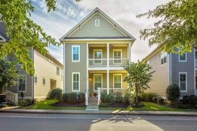 30 W 17th St, Chattanooga, TN 37408 - MLS#: 1289636