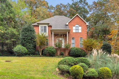 1408 Woodway Dr, Ooltewah, TN 37363 - MLS#: 1290634