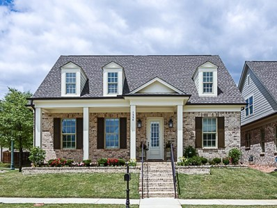 1554 Vireo Dr, Collierville, TN 38017 - #: 10043158
