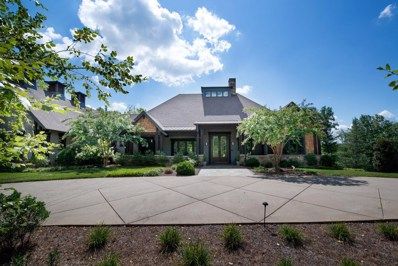 539 Trace Creek Dr, Nashville, TN 37221 - MLS#: 1857092