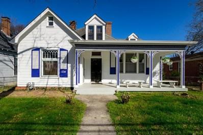 2218 White Ave, Nashville, TN 37204 - MLS#: 1908568