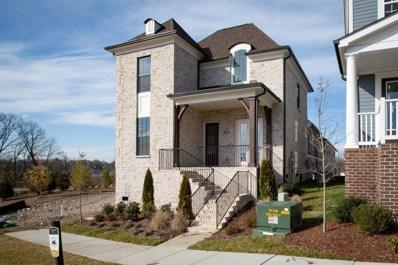 309 Liebler Ln - Lot 251, Franklin, TN 37064 - MLS#: 1911125