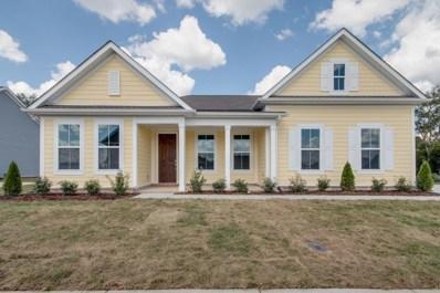 3331 Chinoe Drive, Murfreesboro, TN 37129 - MLS#: 1926906