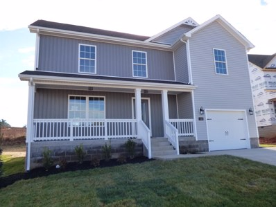 112 Woodtrace Ct, Clarksville, TN 37042 - MLS#: 1940814