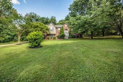 212 Pin Oak Ct, Spring Hill, TN 37174 - MLS#: 1952973