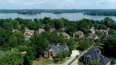 103 Hidden Way Ct, Hendersonville, TN 37075 - MLS#: 1957190