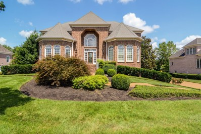 5158 Remington Dr, Brentwood, TN 37027 - MLS#: 1961365