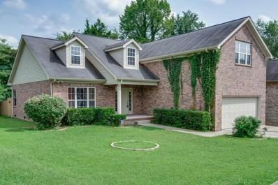 605 Twin Oaks Ct, Nashville, TN 37211 - MLS#: 1963492