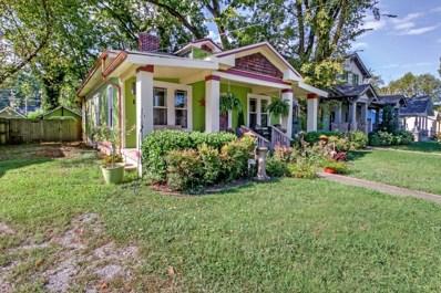 1540 Douglas Ave, Nashville, TN 37206 - MLS#: 1968667