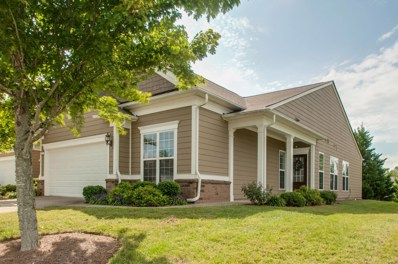351 Blockade Lane, Mount Juliet, TN 37122 - MLS#: 1969894