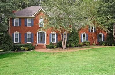 501 Tyler Court, Cottontown, TN 37048 - MLS#: 1970226