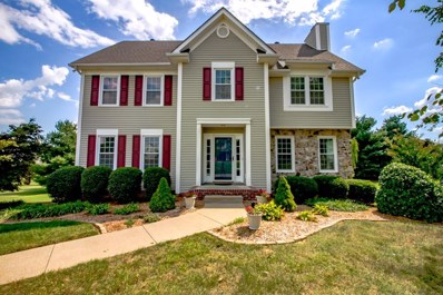 257 Avignon Way, Clarksville, TN 37043 - MLS#: 1972232