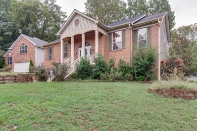 411 Newberry Ct, Goodlettsville, TN 37072 - MLS#: 1975413