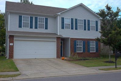 616 Elderberry Way, Murfreesboro, TN 37128 - MLS#: 1977677