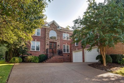 1716 Charity Dr, Brentwood, TN 37027 - MLS#: 1977897