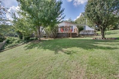 5 Deerhaven Ln, Gordonsville, TN 38563 - MLS#: 1978507