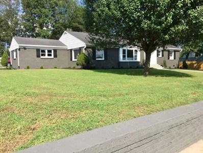 405 Third Ave E, Carthage, TN 37030 - MLS#: 1983830