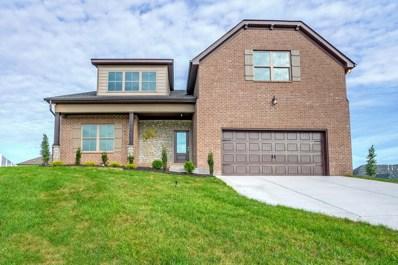 4505 Lancaster Rd, Smyrna, TN 37167 - MLS#: 1985562
