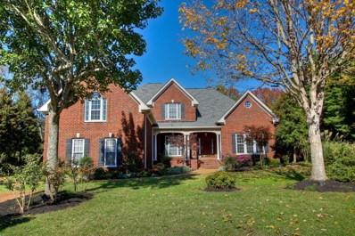 711 Saratoga Dr, Murfreesboro, TN 37130 - MLS#: 1986955