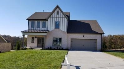 4506 Lancaster Rd, Smyrna, TN 37167 - MLS#: 1988488