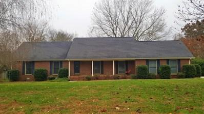 105 Safley Court, Tullahoma, TN 37388 - MLS#: 1989163