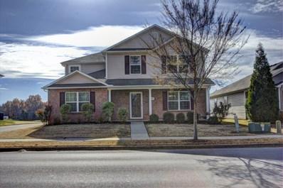 3807 Blaze Dr, Murfreesboro, TN 37128 - MLS#: 1992418