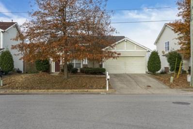 3325 Cain Harbor Dr, Nashville, TN 37214 - MLS#: 1992735