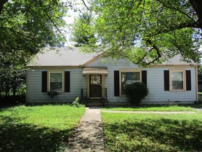 122 Rushwood Dr, Murfreesboro, TN 37130 - MLS#: 1996231