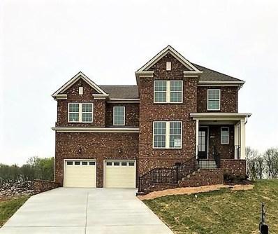 4507 Lancaster Rd, Smyrna, TN 37167 - MLS#: 2000776